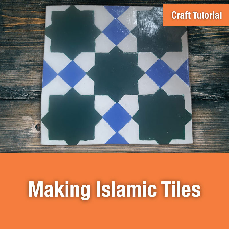 ETG Craft Tutorial | Making Islamic Tiles