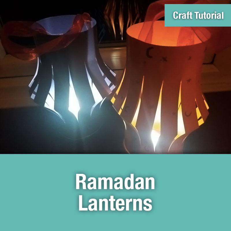 ETG Ramadan Lanterns | IMAGE PREVIEW