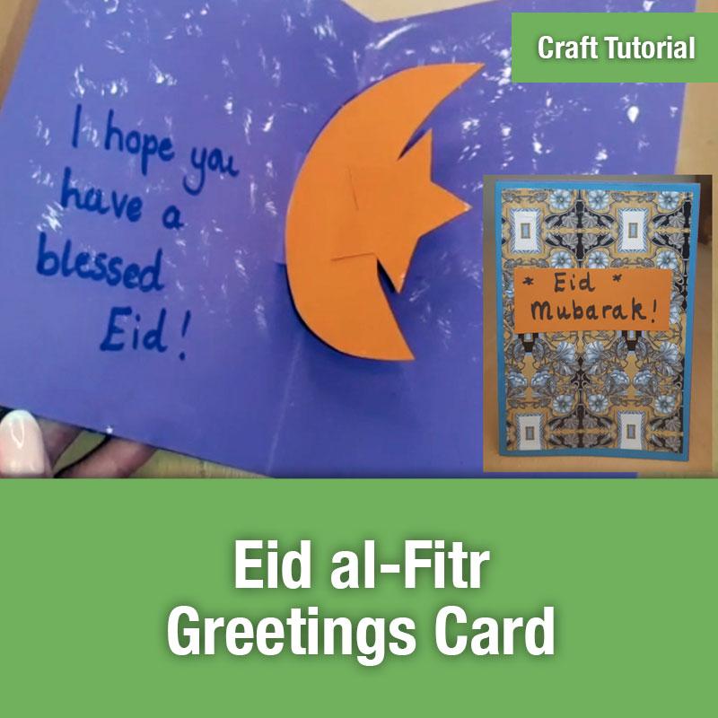 Eid al-Fitr Greetings Card | IMAGE PREVIEW