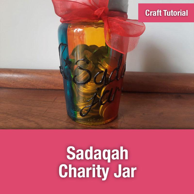 Sadaqah Charity Jar | Image Preview