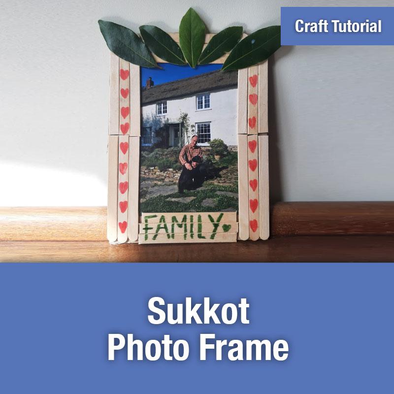 Sukkot Photo Frame | IMAGE PREVIEW